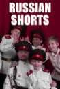 Czech, Russky & Cossack Shorts